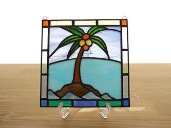 ステンドグラス ミニパネル ヤシの木 15cmの画像
