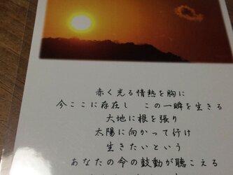 生まれ日メッセージポストカード①から⑤の画像