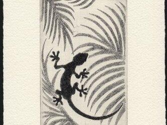 ヤモリとリーフ/銅版画 /銅版画 (作品のみ)の画像