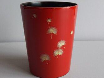 たんぽぽ  沈金漆塗りマグカップの画像