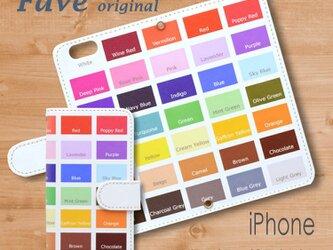 Faveカラーテーブル 手帳型スマホケースの画像