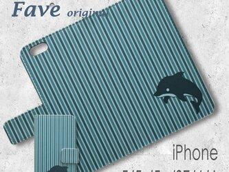 iPhone オリジナルプリント 手帳型スマホケース (イルカ・縞)の画像