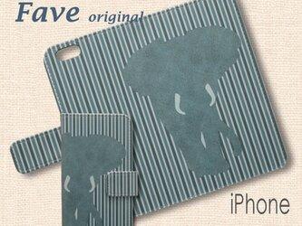 iPhone オリジナルプリント 手帳型スマホケース (アフリカ象・縞)の画像