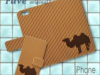 iPhone オリジナルプリント 手帳型スマホケース (らくだ・縞)の画像