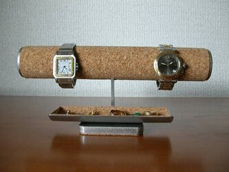 腕時計スタンド 丸パイプ腕時計4本掛けトレイ付きの画像
