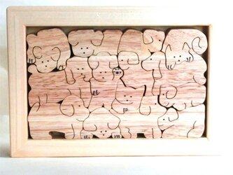 難しい犬のパズル(額付き)の画像