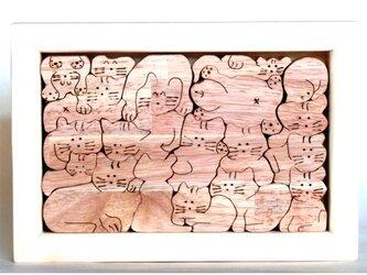 難しい猫のパズル(額付き)の画像