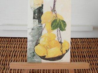 街角のレモン / postcard 2枚組の画像