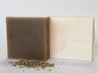 ハーブ石けん・セージの香りの画像