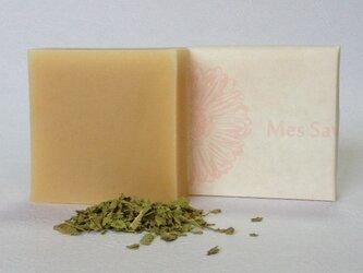 ハーブ石けん・ヴェルベーヌの香りの画像