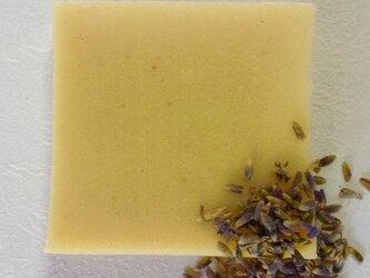 ハーブ石けん・ラバンディンの香りの画像