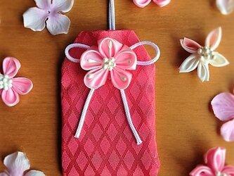<サイズオーダー>元巫女が作る花のお守り袋(桜花菱)の画像