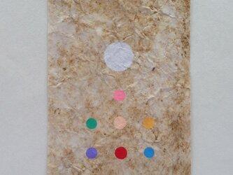 土中絵画 神饌OM-1の画像