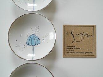 豆皿 Houshiの画像