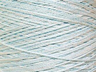 シルク糸 ホワイト・ライトブルー系 109 gの画像