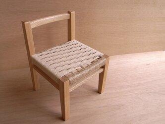 座編みチェア001の画像
