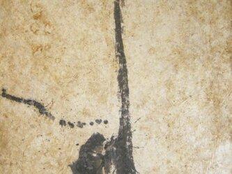 土中絵画 T-1の画像