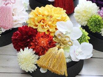 「お正月」ヘッドアクセサリー黄色のダリア着物ゆかたの髪飾りの画像