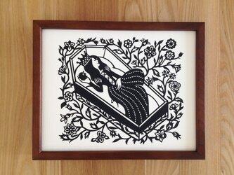 切り絵「お姫様の午睡」の画像