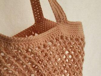 ネット編みのこっとんバック…あんず…の画像