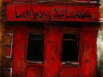 風景画 パリ 油絵「裏通りの本屋」の画像
