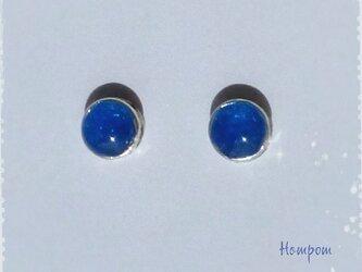 【ストーン変更】深いブルーのピアス ホムポムの画像
