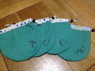 小さい巾着袋(夏バージョン)(^^)/~~~の画像