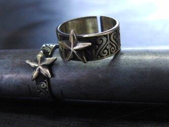 スター彫模様真鍮ブラスリング・トゥリング 指輪1本 サイズ1号~15号の画像