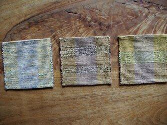 再販: イエロー 木綿 裂き織コースター 3枚セットの画像