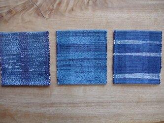 長く使えるコースター 裂き織り 青色・木綿 柄違い3枚セットの画像