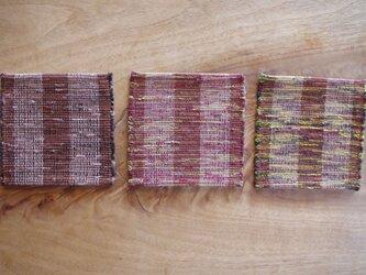 再販(柄違い)ブラウン 木綿 裂き織コースター 3枚セットの画像