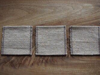 ベージュ 木綿 裂き織コースター 3枚セットの画像