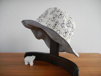 こども リバーシブル帽子 めがねの画像