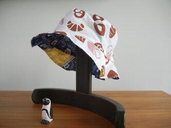 こども リバーシブル帽子 パン&花柄の画像