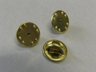 ピンズブローチの針につけるキャッチ3個セット/当店ピンズ・1mm太さ針用の画像