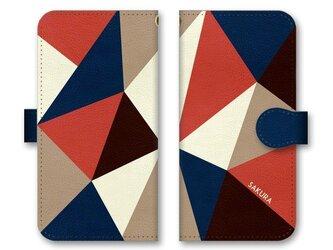 手帳型 三角 模様のスマホケース トライアングル ブラウン×ネイビー×朱色×ベージュ×クリームの画像