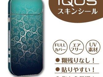 アイコス ステッカー IQOS グリーンの画像