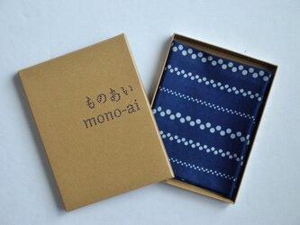 藍染スカーフ(細ボーダー)の画像