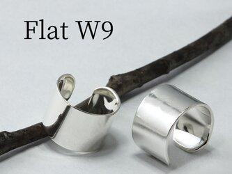 Cuff-Flat W9 - シルバー950製 イヤーカフ 幅9mm <鏡面/ツヤ消し 選択可>の画像
