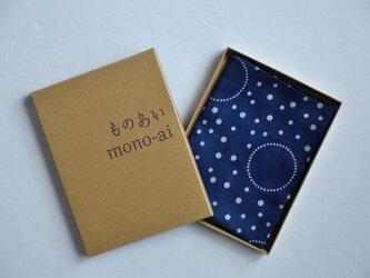 藍染スカーフ(大小あられ)の画像
