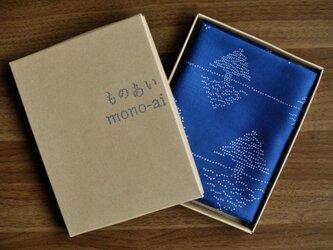 藍染スカーフ(木と水面)の画像