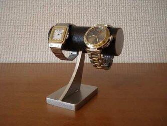 ブラック2本掛け腕時計スタンドの画像