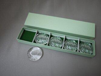 麻の葉文 箸置き5個セットの画像