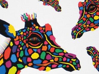 絵画 イラスト アート きりん キリン ジラフ 複数 A4-Kの画像