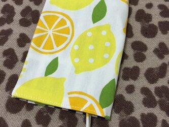 文庫本用ブックカバー レモン 白の画像