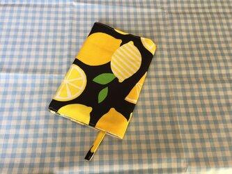 文庫本用ブックカバー レモン 黒の画像