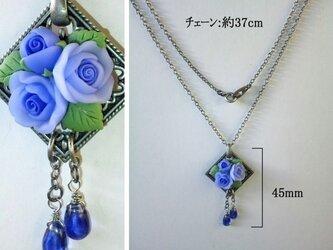 カイヤナイトと薔薇のネックレス①の画像
