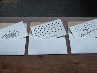 """【活版印刷】小さなカードと封筒 """"おめでとう""""3種セットの画像"""