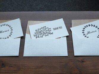 """【活版印刷】小さなカードと封筒 """"ありがとう""""3種セットの画像"""