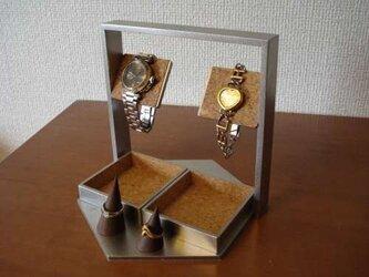 デカイトレイ腕時計スタンド 指輪スタンド付き(未固定)の画像